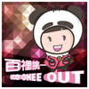 百里挑一 Odd one out Mobile